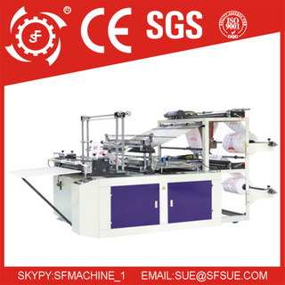 GFQ two layer two line heat sealing cold cutting bag making machine